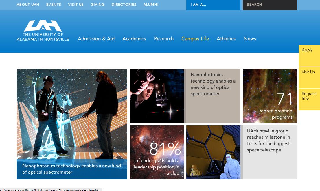UAH_Homepage.png